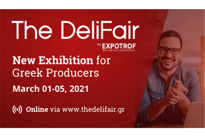 TheDeliFair - Virtual exhibition